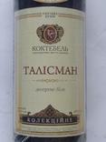 Вино коллекционное. Талисман Коктебель. Урожая 1993 г. photo 2