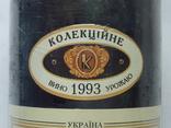 Вино коллекционное. Талисман Коктебель. Урожая 1993 г. photo 3