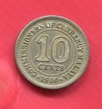 Малайя 10 центов 1950 Георг VI, фото №3