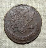 5 копеек 1774 ЕМ photo 2