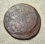 5 копеек 1774 ЕМ photo 3