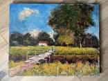 Пейзаж, художник Колесников Б.А., 50*40