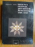 Литовские ордена, медали и знаки 1918-1940 гг., фото №2