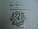 Литовские ордена, медали и знаки 1918-1940 гг., фото №3