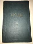 1965 Спиртовая и Водочная Промышленность 2000-тираж