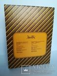 Набор из духов и дезодорант Дзинтарс 21 Цена 25руб 11 1989г, фото №4