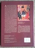 Иконы Ангелов. Коробка. 2005г. photo 2