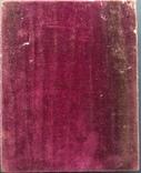 Икона Спас, оклад 84, позолота, съёмная рама photo 4