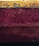 Икона Спас, оклад 84, позолота, съёмная рама photo 5
