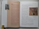 Українки в історії. 2004 (Альбом - каталог), фото №4