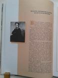 Українки в історії. 2004 (Альбом - каталог), фото №5