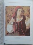 Українки в історії. 2004 (Альбом - каталог), фото №6