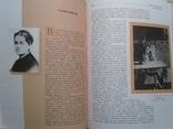 Українки в історії. 2004 (Альбом - каталог), фото №7