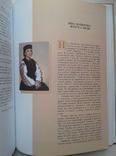 Українки в історії. 2004 (Альбом - каталог), фото №8