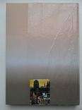 Українки в історії. 2004 (Альбом - каталог), фото №11