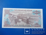 2000 Донг Вьетнам, фото №3