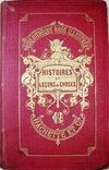 1884 Истории и уроки вещей. Histoires Et Lecons De Choses