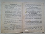 Магнитола Рекорд 301 Паспорт схема 1975 Бердский завод., фото №10