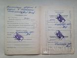 Магнитола Рекорд 301 Паспорт схема 1975 Бердский завод., фото №11