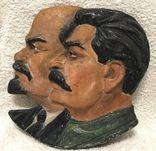 Барельеф Ленин-Сталин