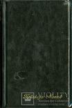 Карманный альбом. Фирма Shulhs 813-S. Чёрный.