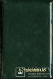 Карманный альбом. Фирма Shulhs. 812-G. Зелёный.