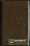 Карманный альбом. Фирма Shulhs. 812-H. Коричневый.