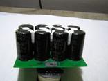 Блок конденсаторов 470 мКф х 400 вольт. 8 штук.