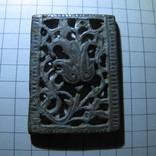 Османская узорчатая ременная накладка с остатками серебра, фото №3