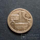 Слиток жетон Алтынник копия серебро 999   (Ж.1.27)~, фото №5