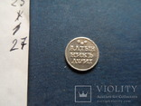 Слиток жетон Алтынник копия серебро 999   (Ж.1.27)~, фото №7