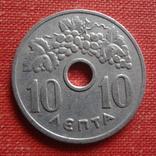 10 лепта 1954 Греция       (Т.10.12)~, фото №2