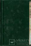 Карманный альбом. Фирма Shulhs 814-G. Зелёный.