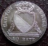 40 батценів 1813 року. Кантон Цюріх .Швейцарія (тільки один рік) фото 3