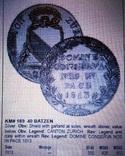 40 батценів 1813 року. Кантон Цюріх .Швейцарія (тільки один рік) фото 9