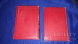 1905 Сочинения и стихотворения графа А.К.Толстого в 3 томах photo 2