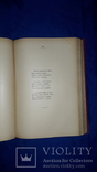 1905 Сочинения и стихотворения графа А.К.Толстого в 3 томах photo 4