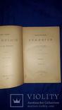 1905 Сочинения и стихотворения графа А.К.Толстого в 3 томах photo 9