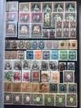 Альбом с марками Царской России, УНР,Германии и многих стран старого периода photo 2