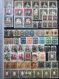 Альбом с марками Царской России, УНР,Германии и многих стран старого периода photo 3