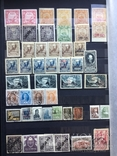 Альбом с марками Царской России, УНР,Германии и многих стран старого периода photo 4