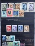 Альбом с марками Царской России, УНР,Германии и многих стран старого периода photo 6
