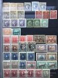 Альбом с марками Царской России, УНР,Германии и многих стран старого периода photo 7