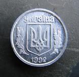 10 коп. 1992г Al гурт гладкий 3.32ЖБг. photo 2
