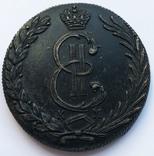 10 копеек 1779 года. aUNC., фото №3