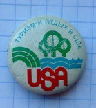 Туризм и  США, фото №2
