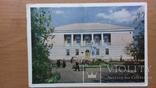 Кировоград почтовая открытка Детская библиотека 1961 г., фото №2