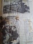 2 альбома вырезок из прессы второй половины 1980-х годов, фото №9