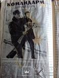2 альбома вырезок из прессы второй половины 1980-х годов, фото №12