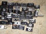Фотоаппараты разные 41 шт. + разные кофры.